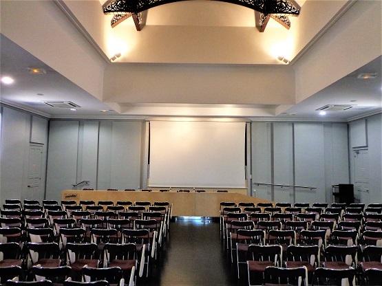 Paris Salle Cédias - Musée social